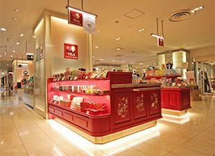 カレルチャペック紅茶店 新宿タカシマヤ店